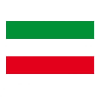 Sie sehen die nordrhein-westfälische Landesflagge