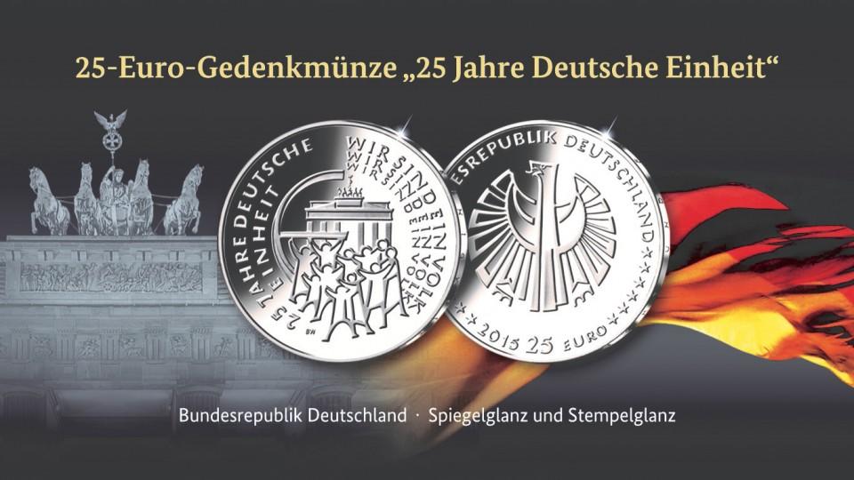 """25-Euro-Gedenkmünze """"25 Jahre Deutsche Einheit"""""""
